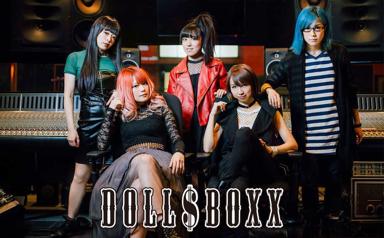 JRock247-DOLL$BOXX-NewEP-1