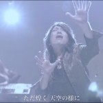 JRock247-Galneryus-Ultimate-Sacrifice-MV-1