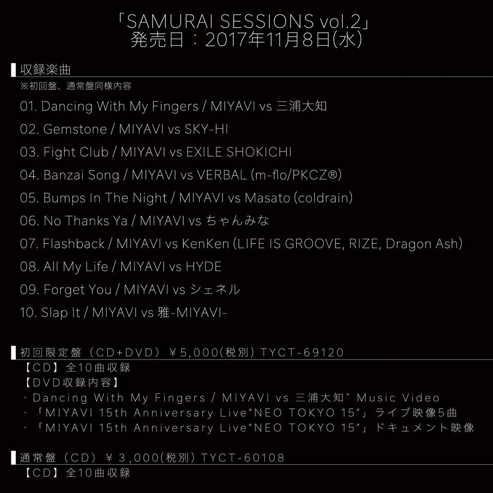 JRock247-Miyavi-Samurai-Sessions-vol-2-announce2