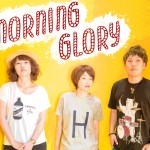 Morning Glory – Interview (2017)