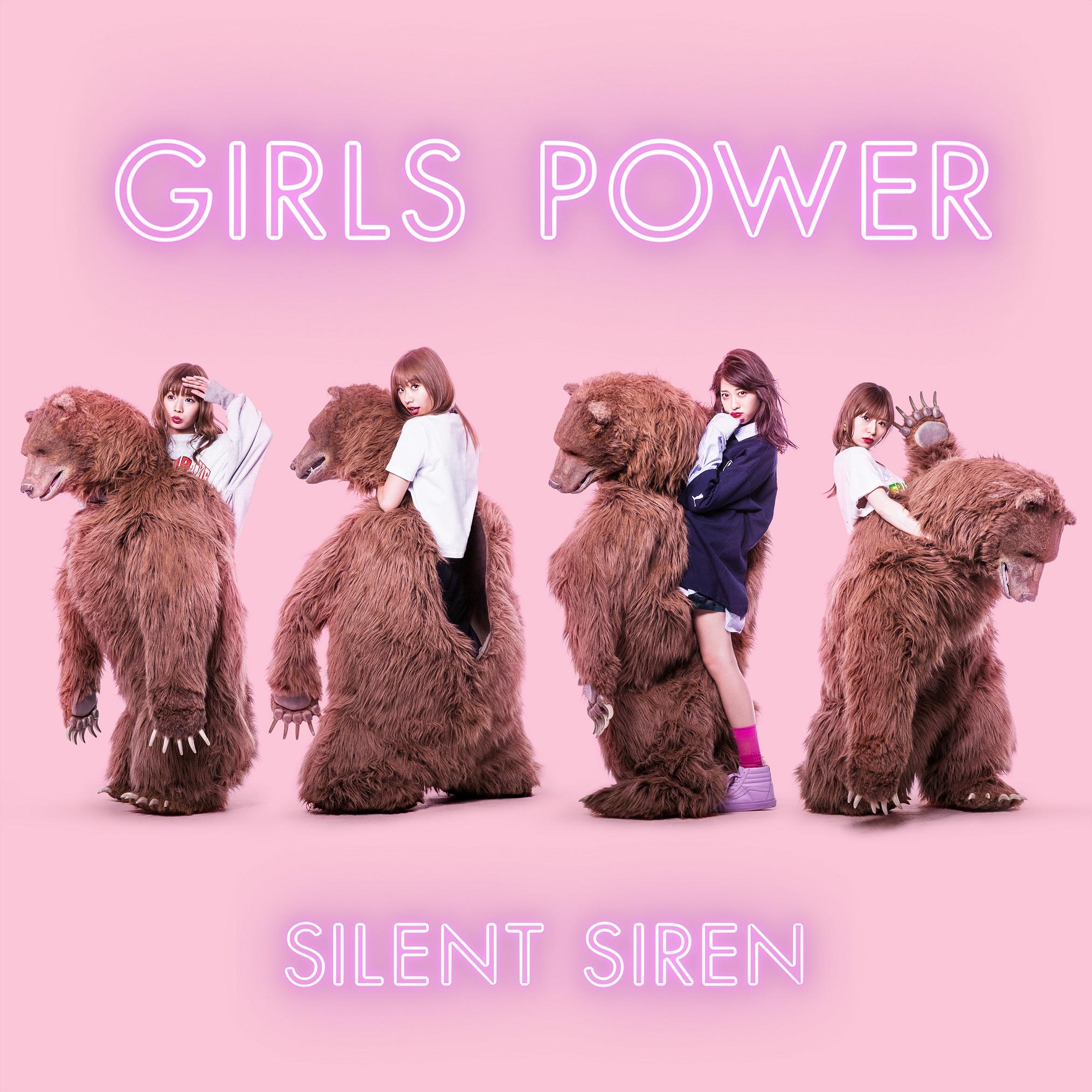 JRock247-SILENT-SIREN-GIRLS POWER-2017-fan-club