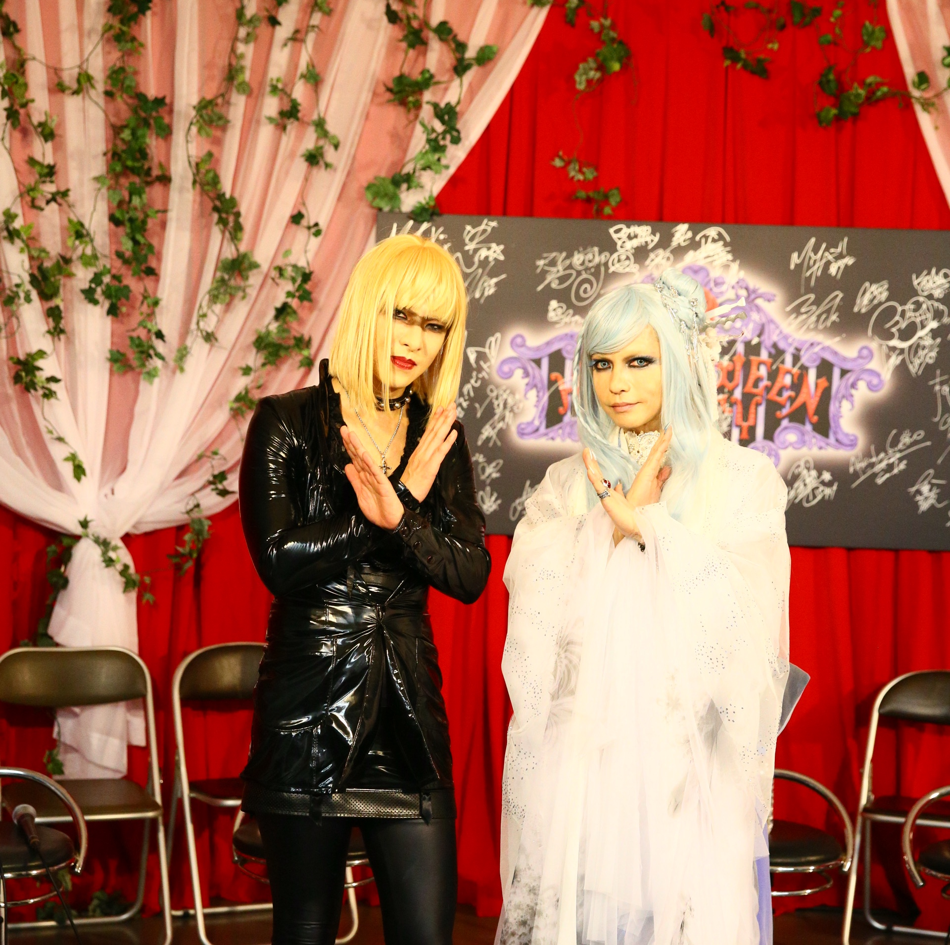 JRock247-Yoshiki-Hyde-Halloween-Party-2017-G0461