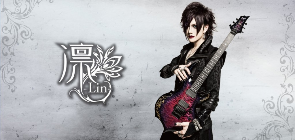 Lin Logo Guitar Header-1