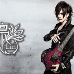 "Guitarist Lin Releases ""King of Fighters -Destiny-"" Compilation"