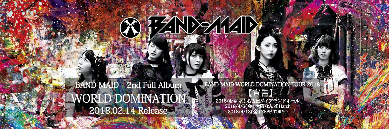 JRock247-Band-Maid-World-Domination-announce-1