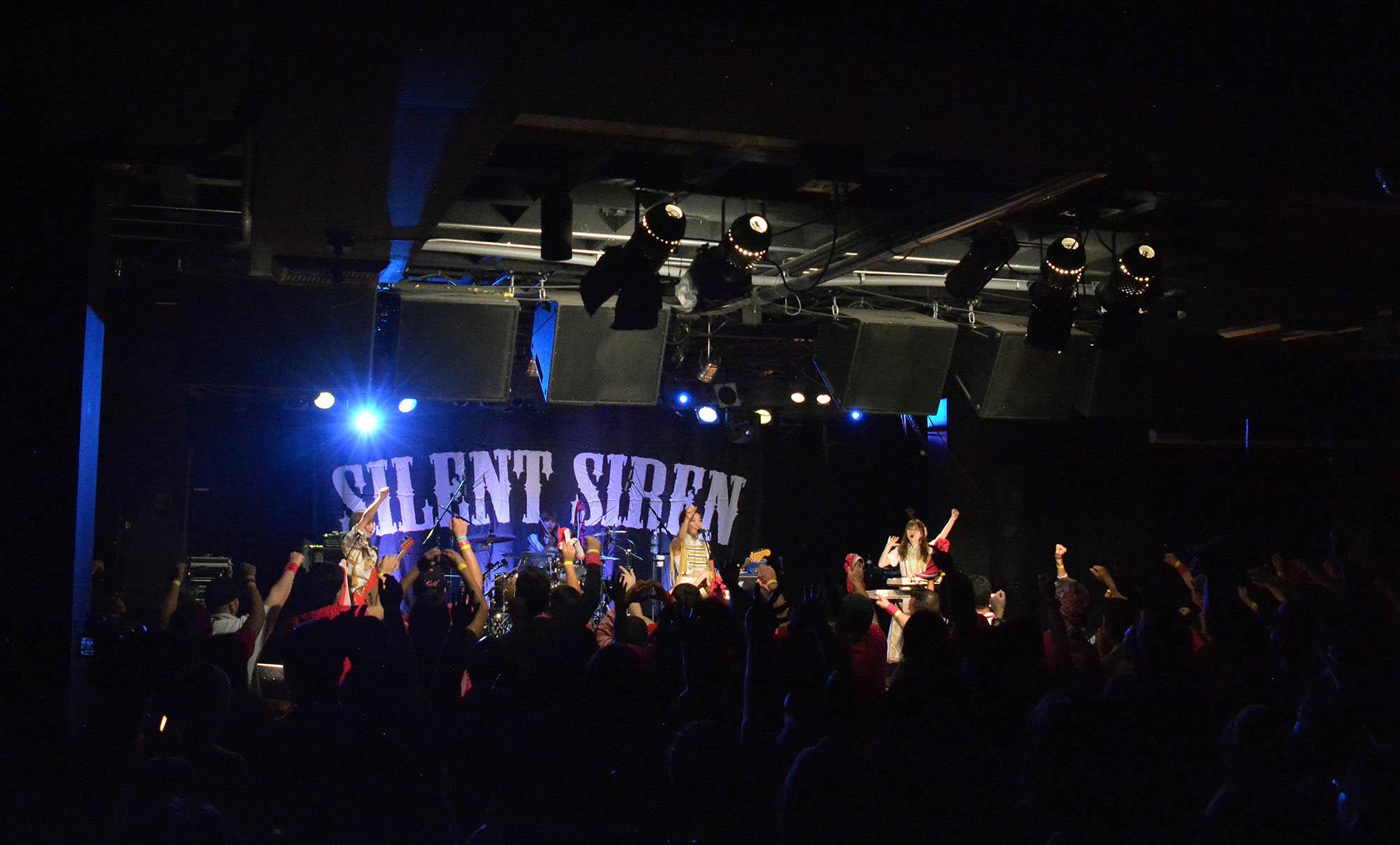 JRock247-SILENT-SIREN-2017-LA-Saisai-01