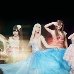 ALDIOUS to release 9-track mini-album We Are in November
