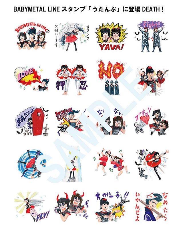 JRock247-BABYMETAL-Line-Stickers-announce-1