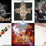 JRock247-Best-Album-Covers-2017-CompA-Horz