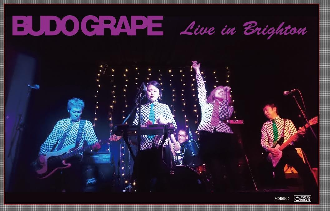 JRock247-Budo-Grape-Live-in-Brighton-release-02