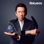 HOTEI – Paradox (Review)