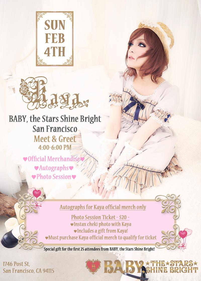 JRock247-Kaya-Baby-Stars-Shine-Bright-2018-promo1