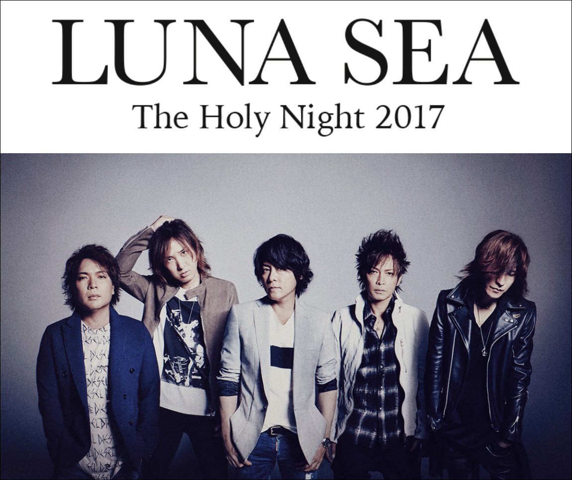 JRock247-LUNA-SEA-The-Holy-Night-2017-live-report-B
