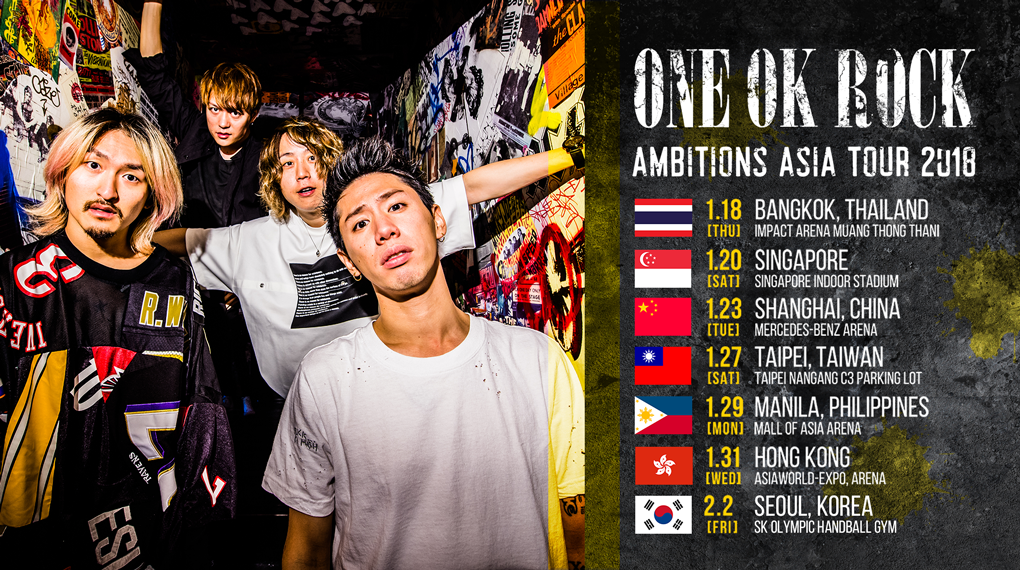 JRock247-ONE-OK-ROCK-Ambitions-Tour-Asia-2018-announce-1