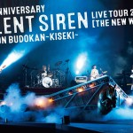SILENT SIREN announces 5th Anniversary Budokan BD/DVD release