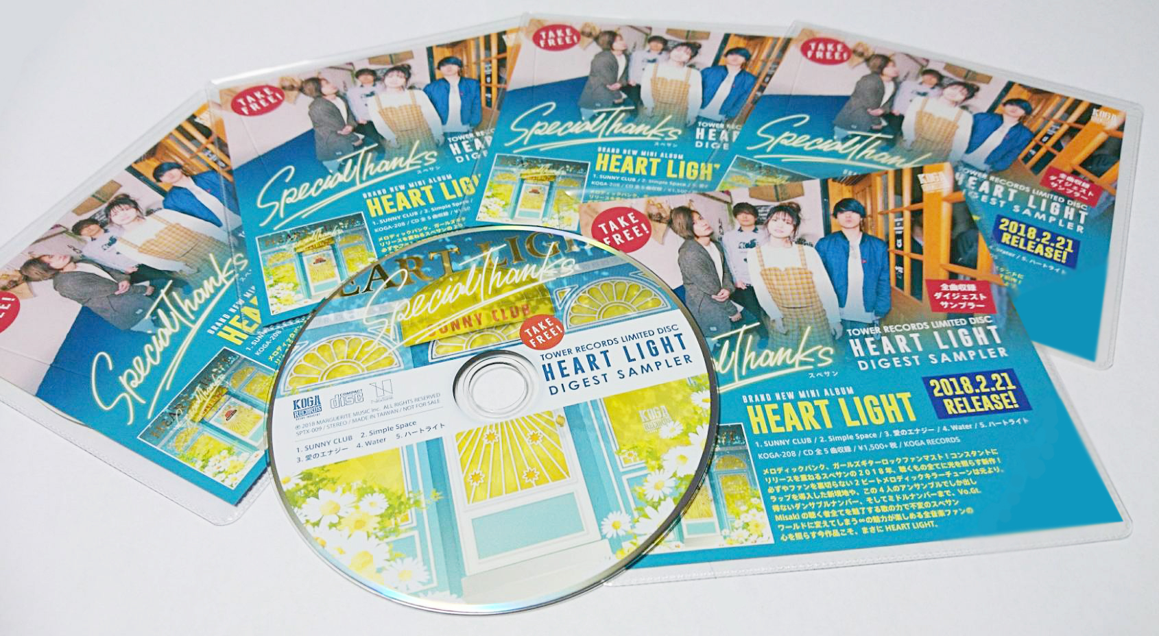 JRock247-SpecialThanks-Heart-Light-Tower-records-sampler-1
