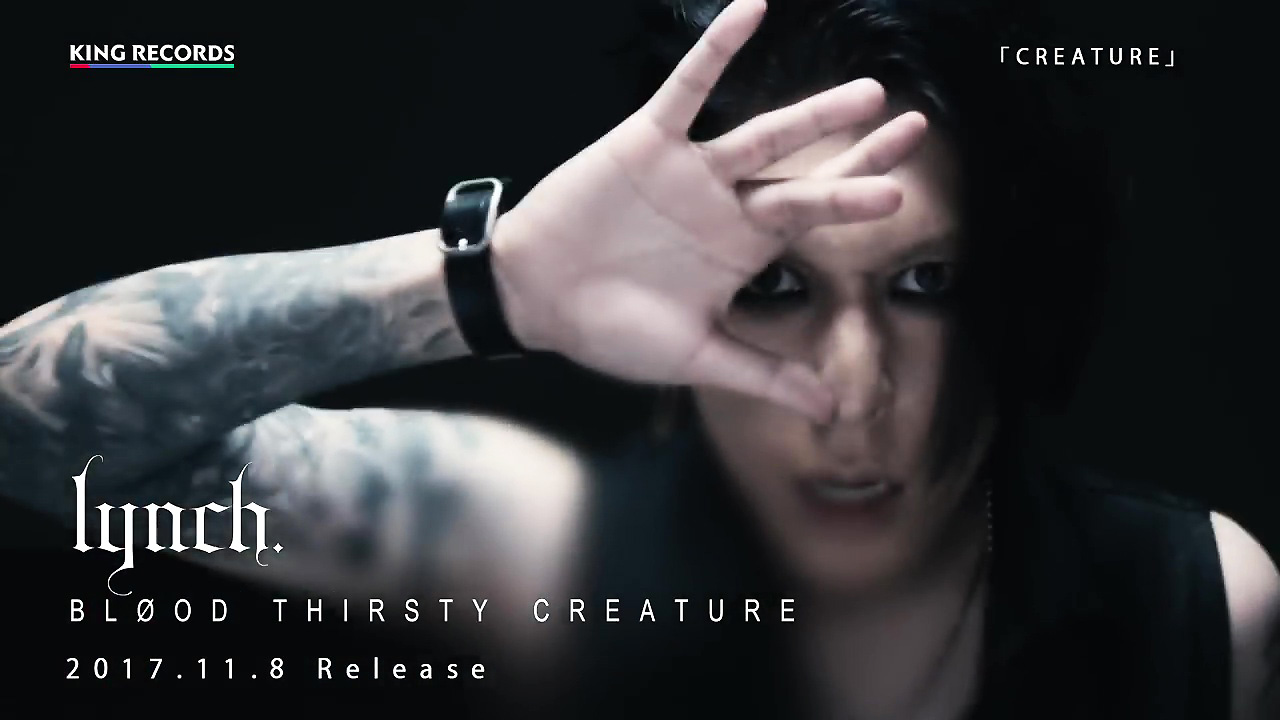 JRock247-lynch-Creature-MV-1