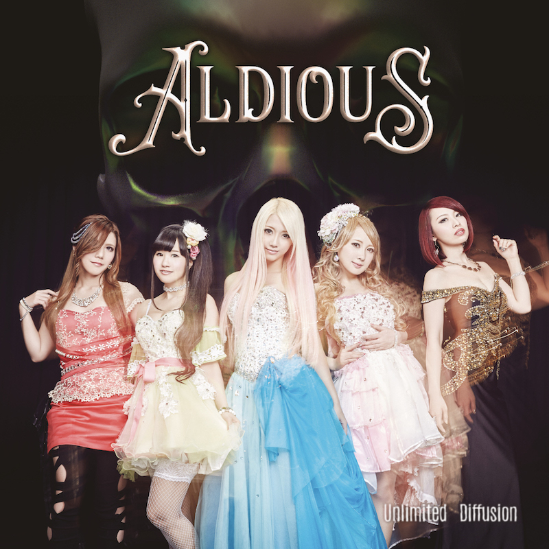 JRock247-ALDIOUS-We-Are-Unlimited-Diffusion-JPU-Records-announce3