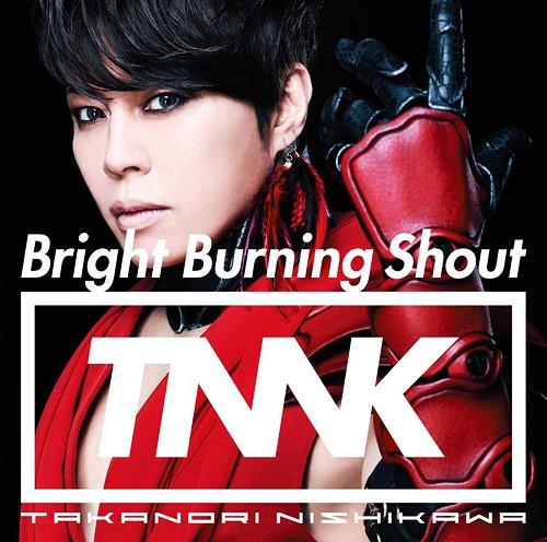 JRock247-Nishikawa-Takanori-BBS-cover
