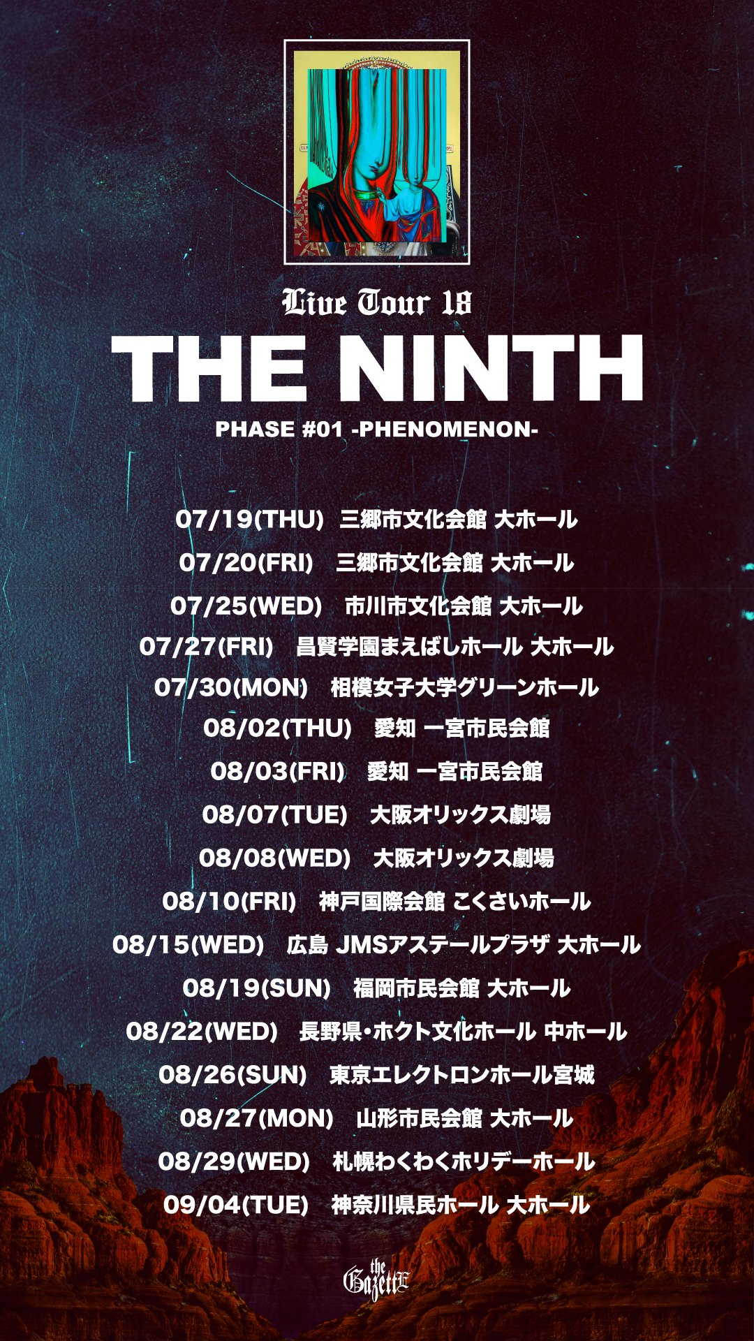 JRock247 the Gazette NINTH Phenomenon Tour