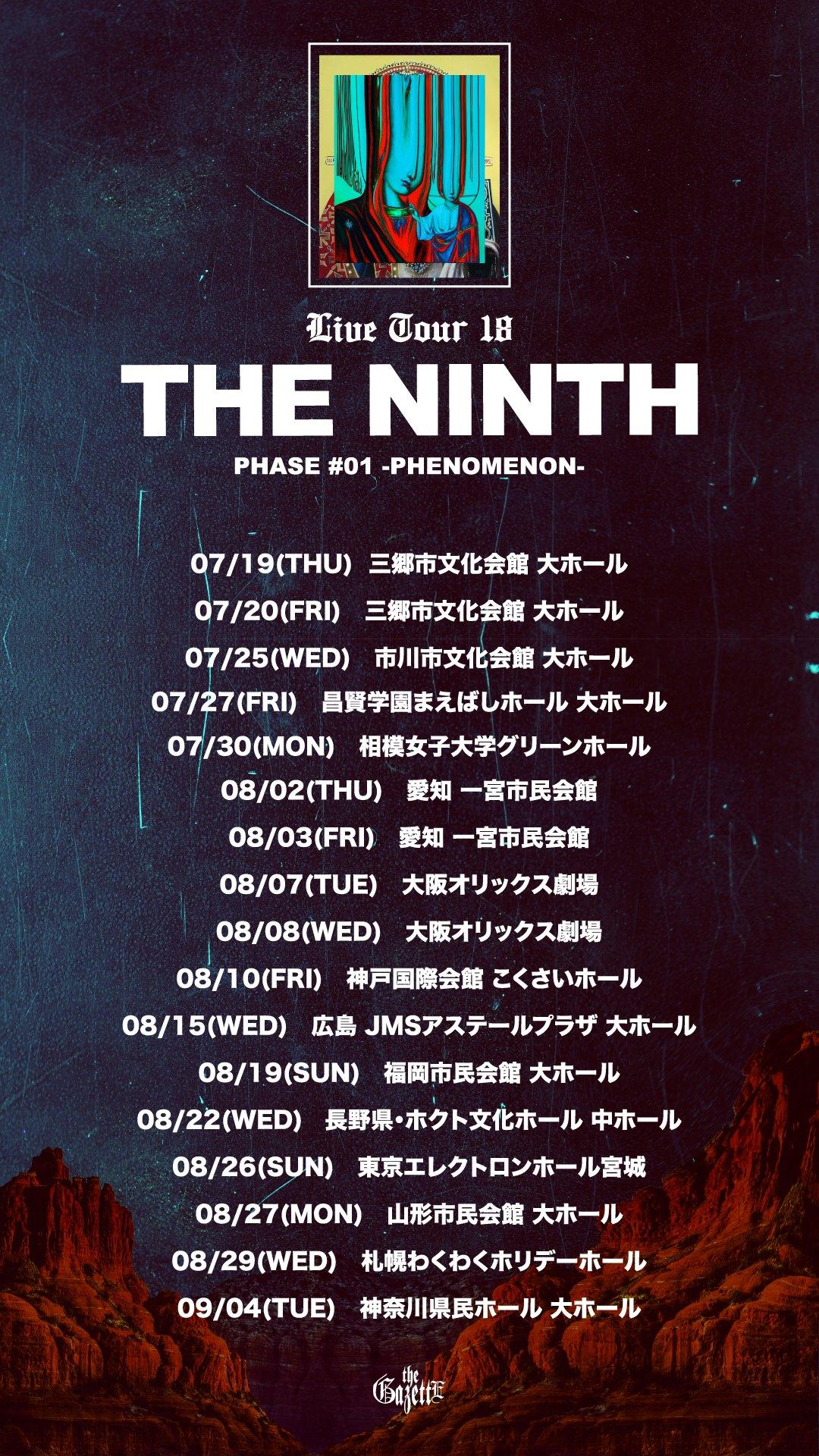 JRock247 the Gazette NINTH Phenomenon Tour