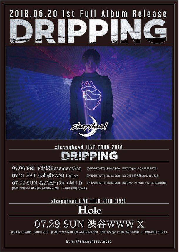 Jrock247-sleepyhead-Takeru-Dripping-album-poster