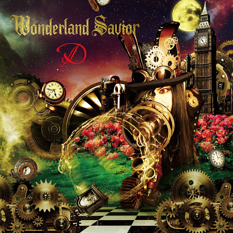 JRock247-D- Wonderland-Savior-best-cover