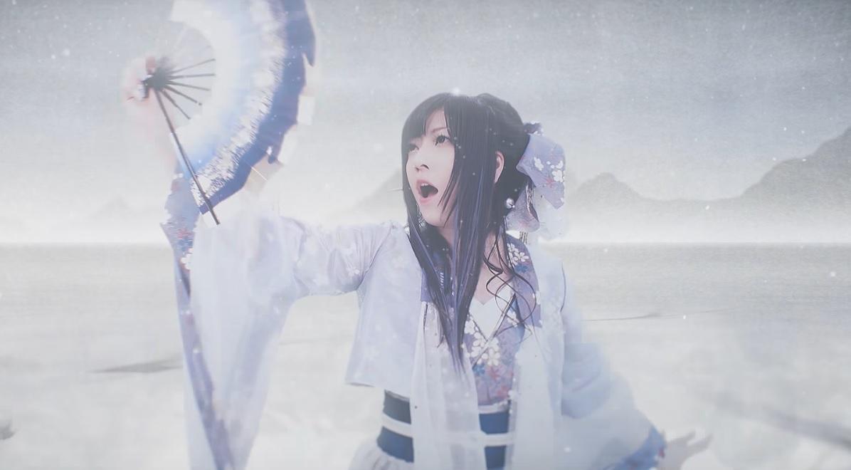 JRock247-Wagakki Band-Yuko-Sasameyuki-Otonoe