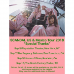 SCANDAL announces fall U.S. and Mexico concert dates