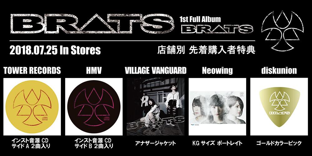 JRock247-BRATS-Doudatte-yokatta-MV-8-Album-promotions