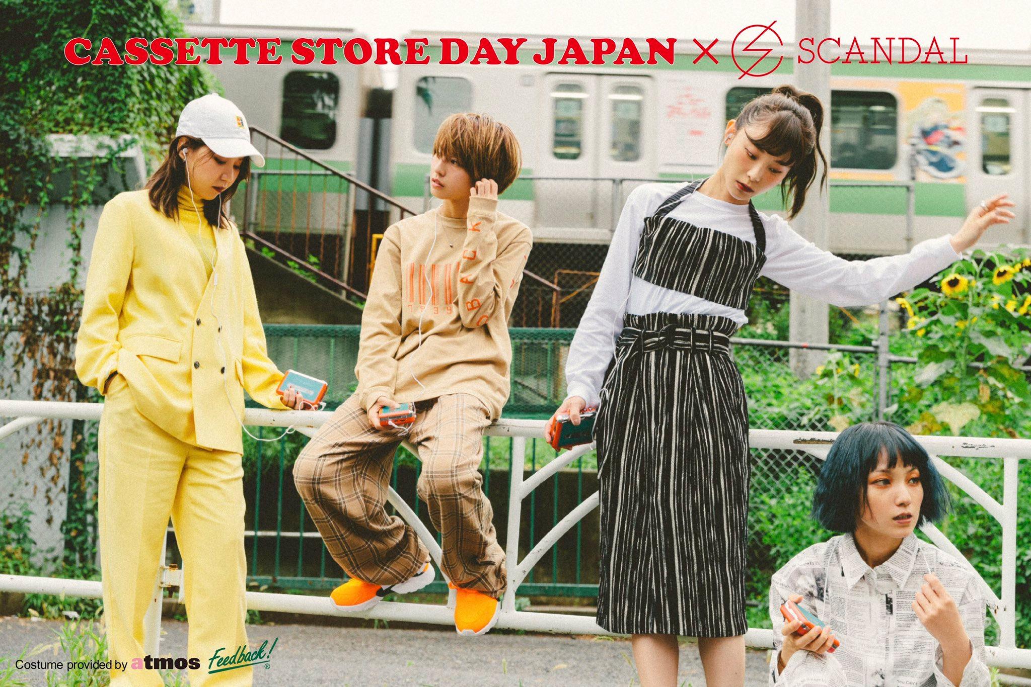 JRock247-SCANDAL-Cassette Store Day 1