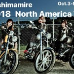 TsuShiMaMiRe embarks on month-long tour of North America