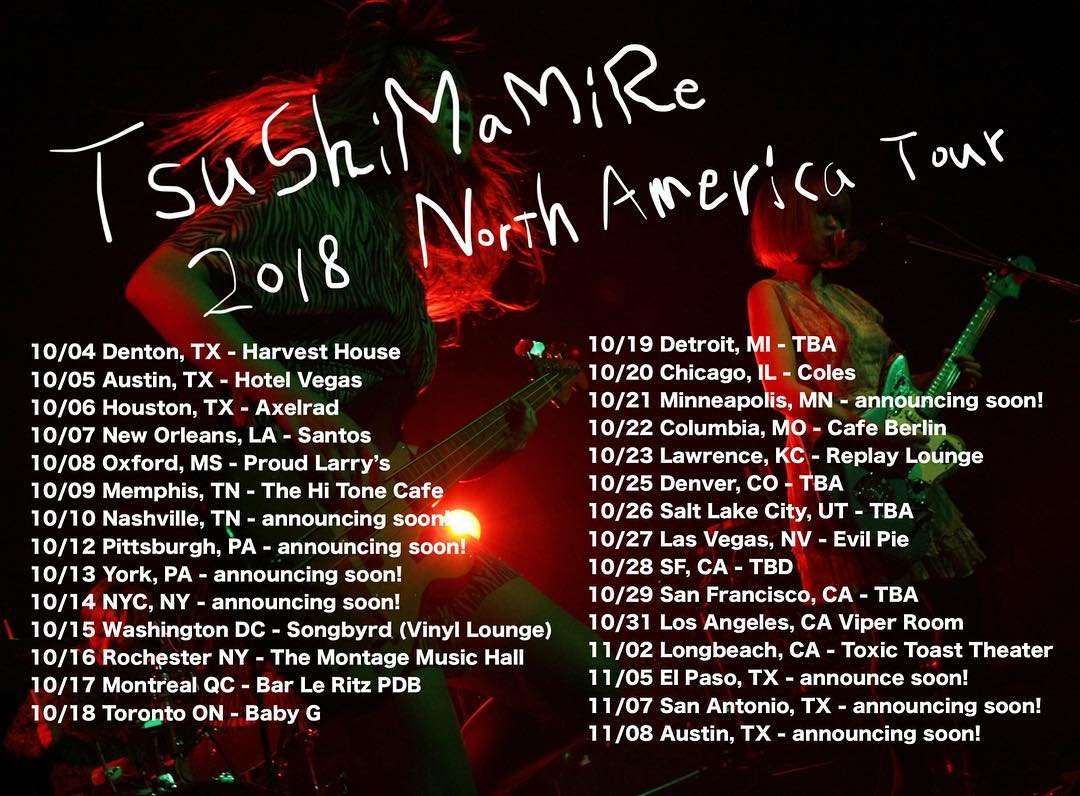 JRock247-TsuShiMaMiRe-2018-North-America-Tour-announce2