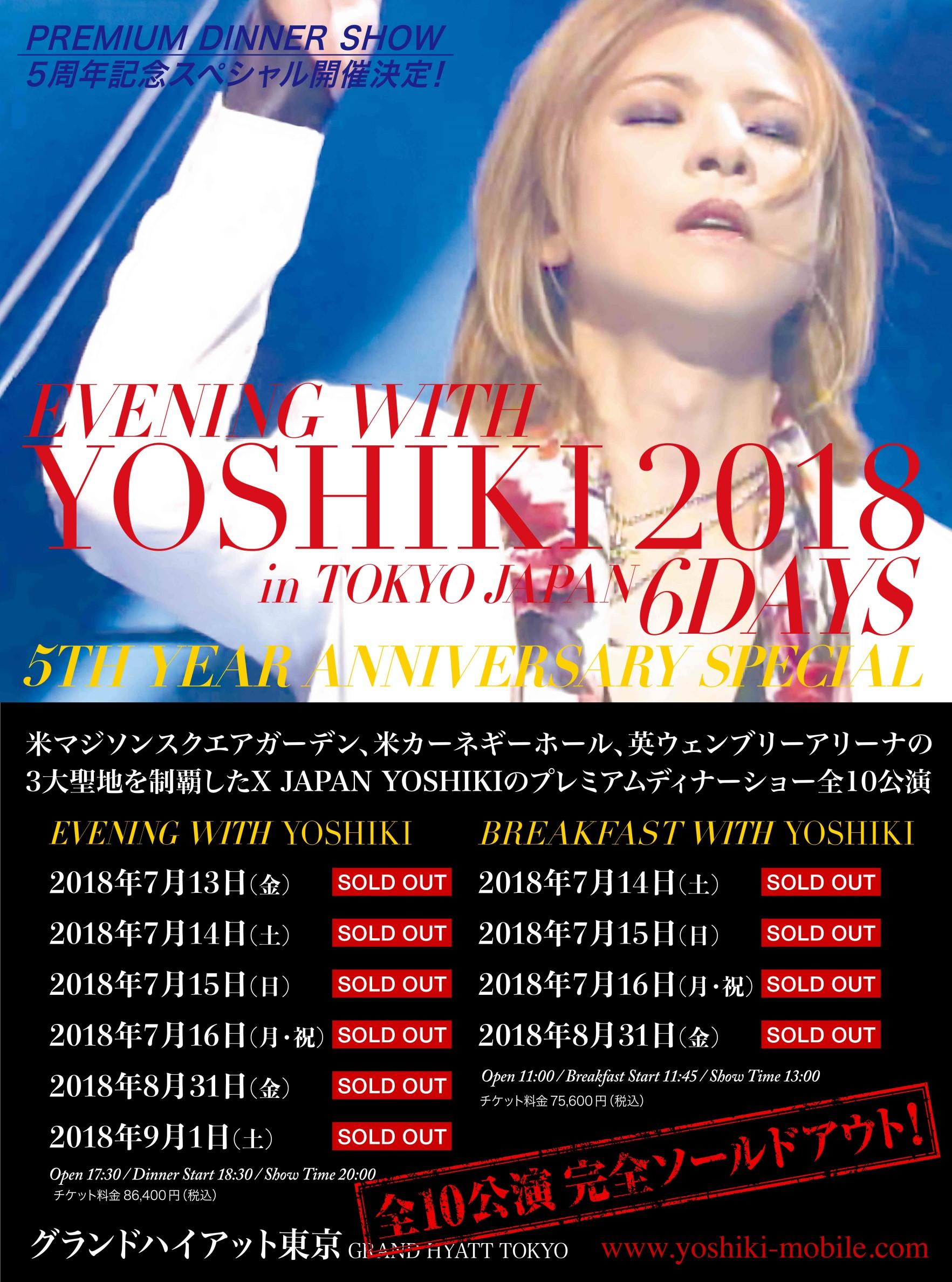 JRock247-Yoshiki-Dinner-Show-5th-Anniversary-2018-Final-M