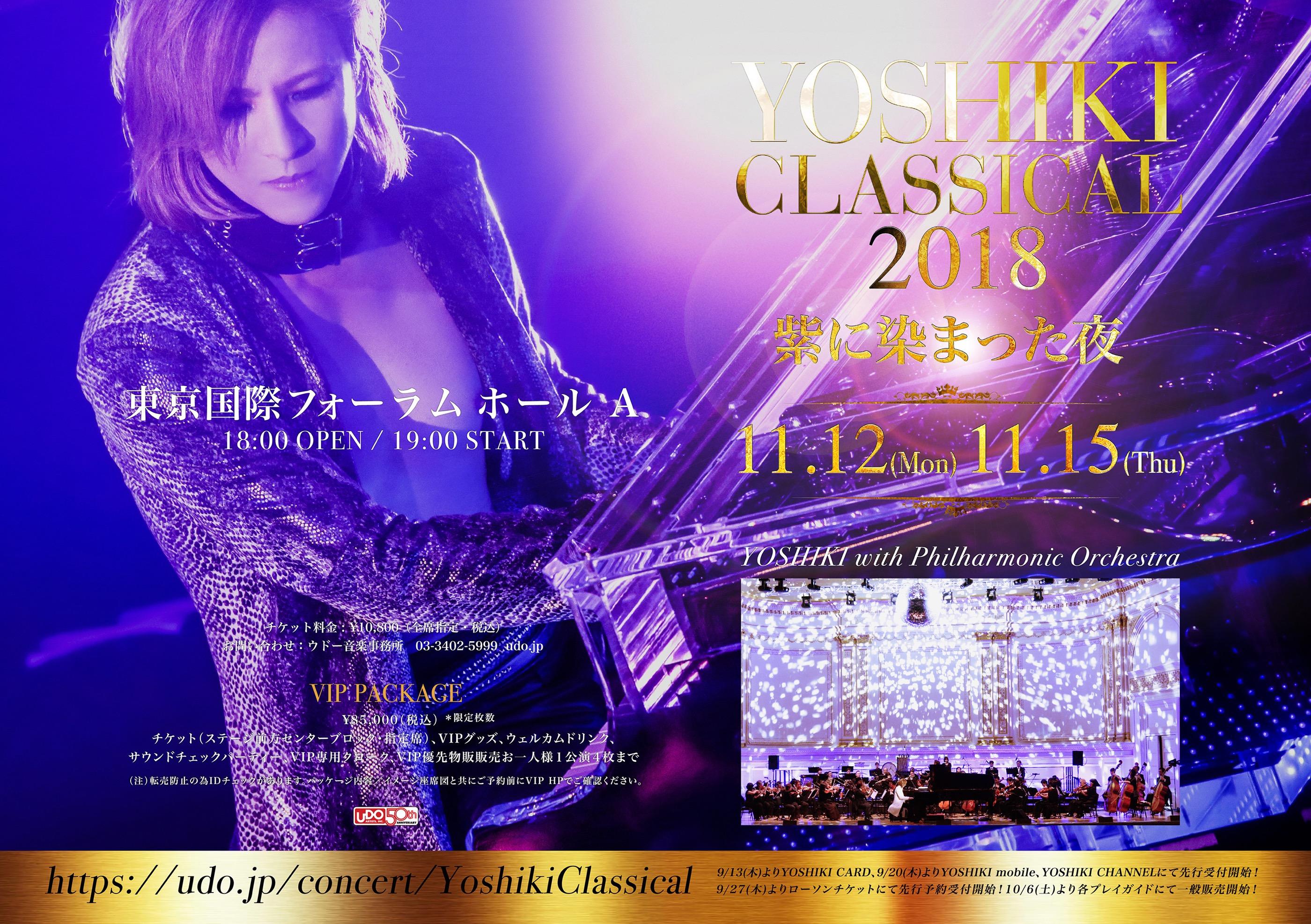 JRock247-Yoshiki-FCCJ-2018-09-13-H-promo