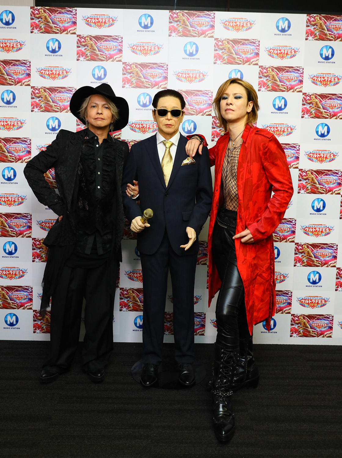 JRock247-Yoshiki-Hyde-Red-Swan-Music-Station-20180917-K5406
