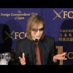 YOSHIKI reveals YOSHIKI CLASSICAL 2018 dates plus Sarah Brightman collaboration