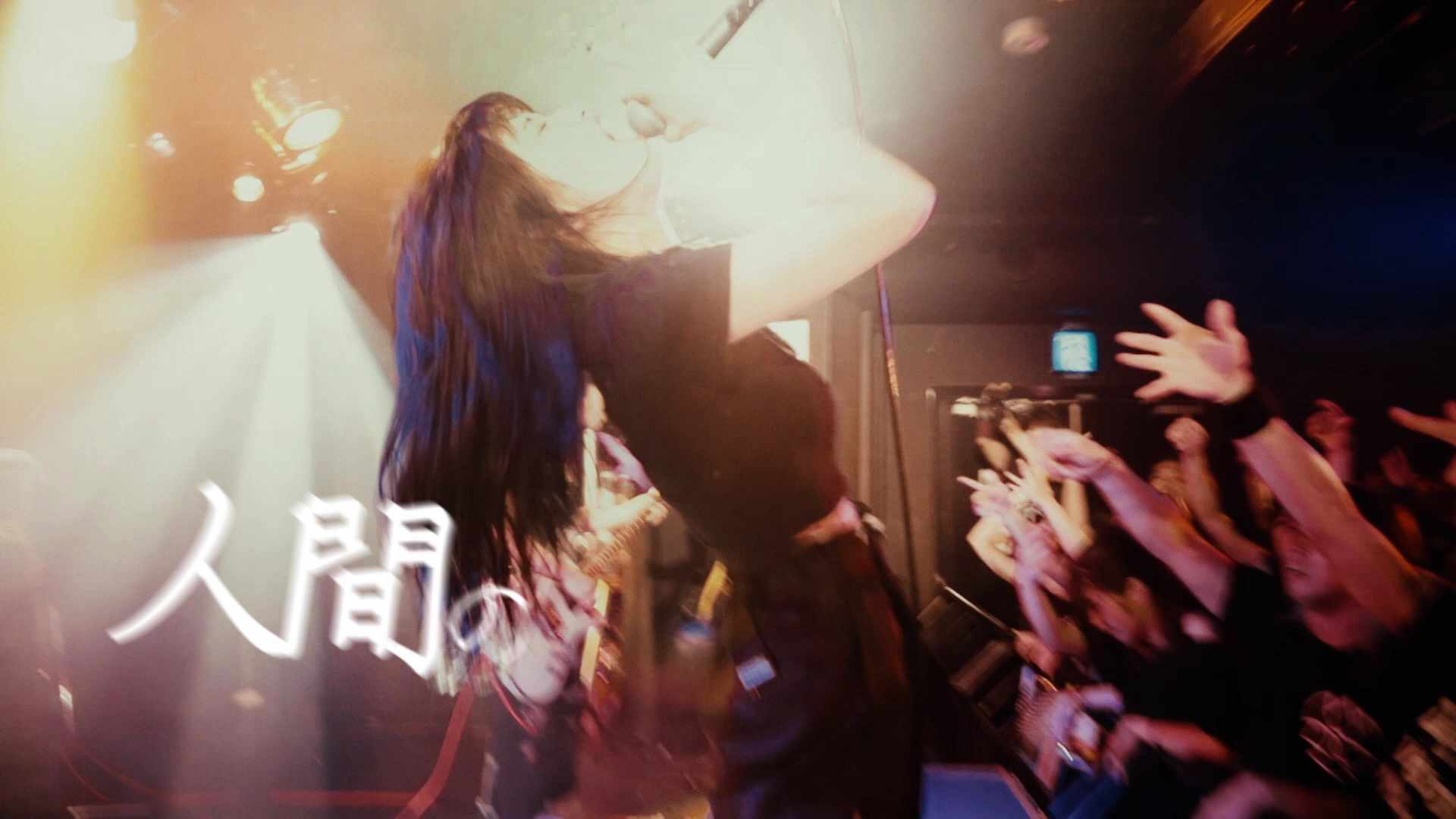 JRock247-BRATS-Kimarigoto-Live-MV-3