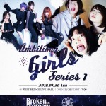 BRATS to perform first overseas live in Korea