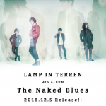 LAMP IN TERREN get naked with upcoming album The Naked Blues