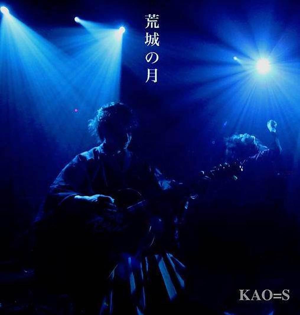 JRock247-KAO=S-Koujou no Tsuki 1