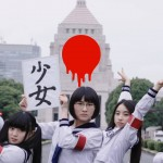 URBANGARDE takes charge of history in new music video Shoujo Gannen