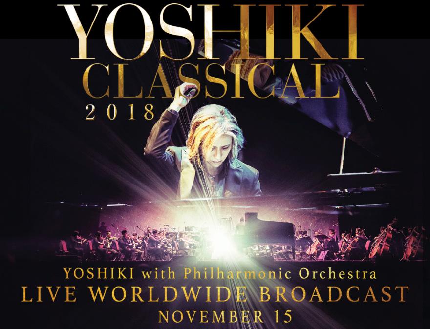 JRock247-Yoshiki-Classical-Livestream-1-YouTube