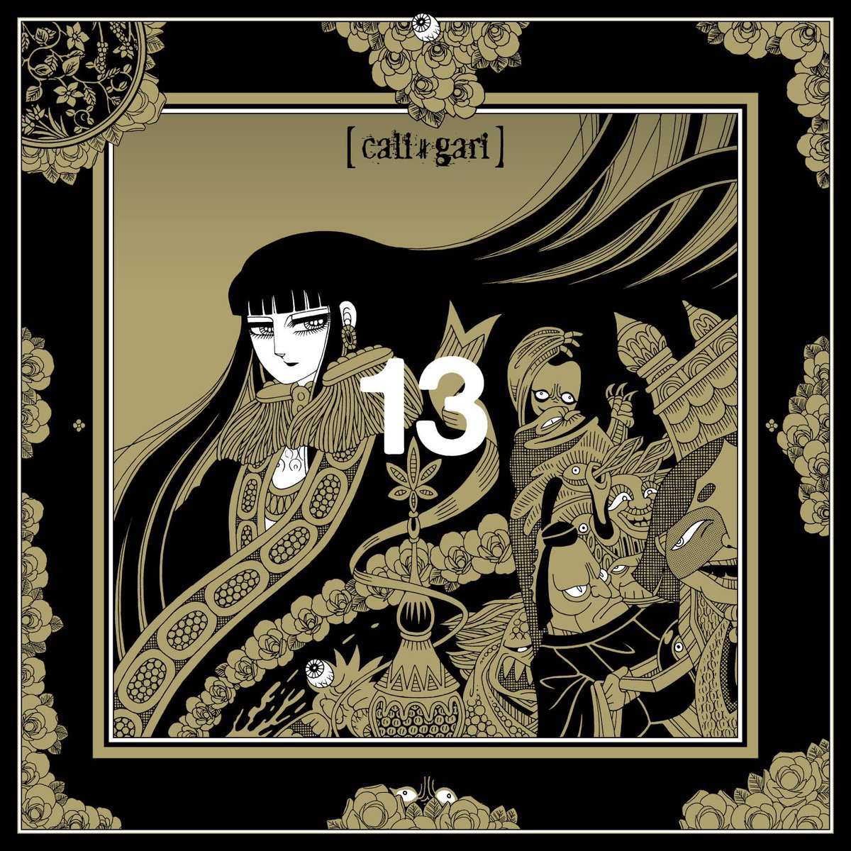 JRock247-Cali-Gari-13-best-cover