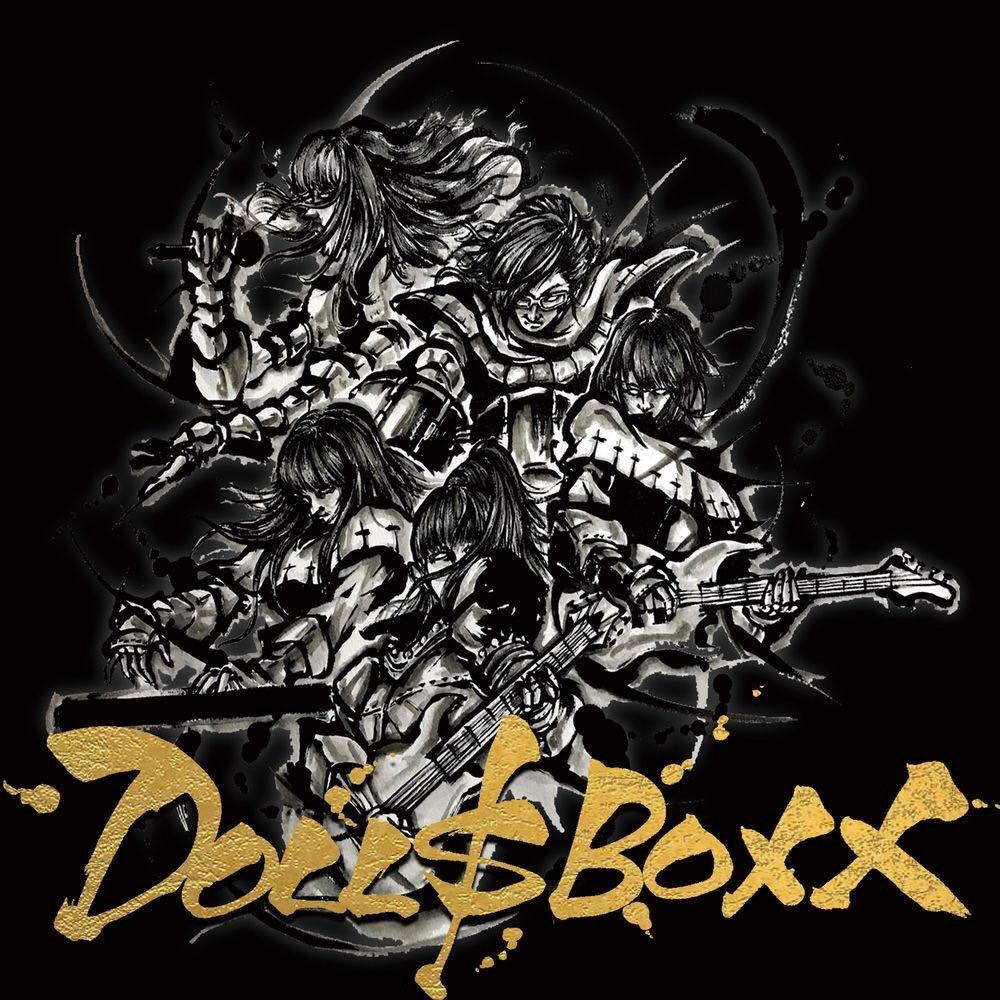 JRock247-DOLLS-BOXX-high-spec-best-cover