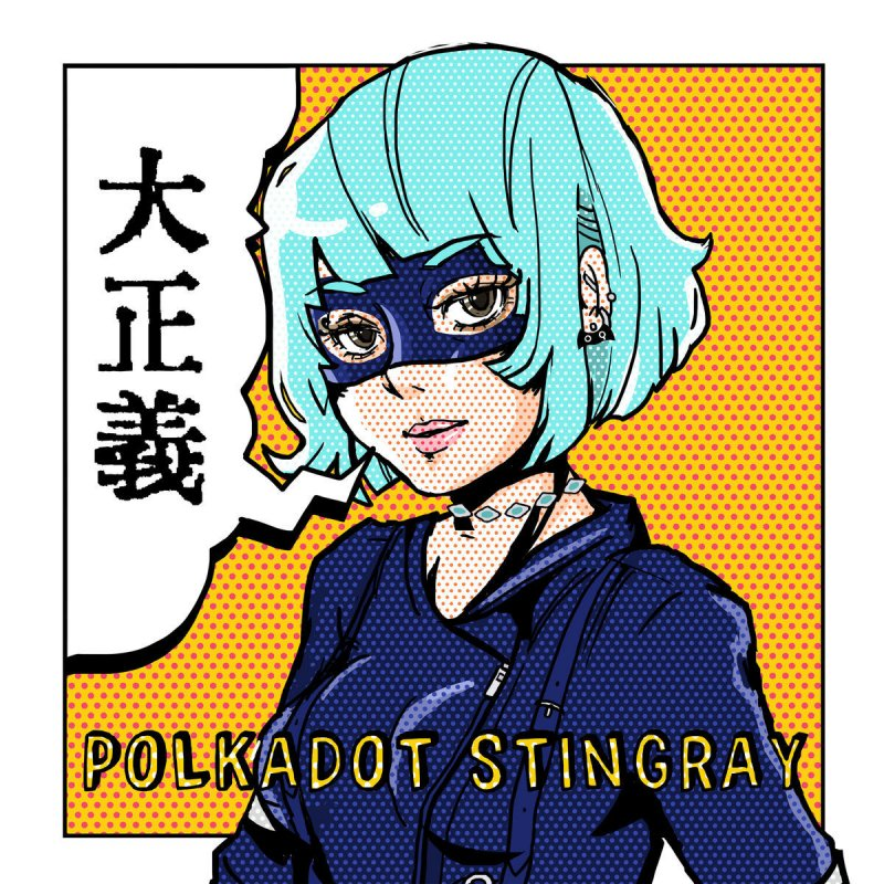 JRock247-Polkadot-Stingray-Dai-Seigi-best-cover