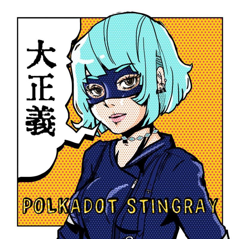 JRock247-Polkadot-Stingray-Dai-Seigi-best-cover