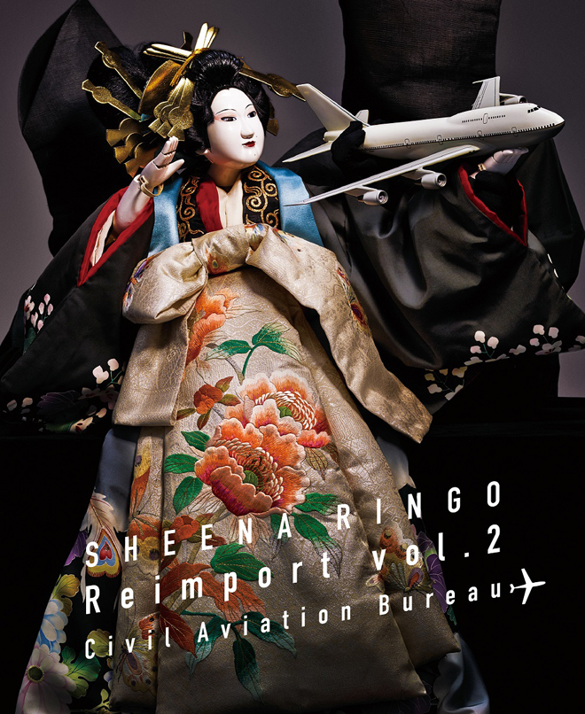 JRock247-Shiina-Ringo-Reimport-Vol-2-best-cover