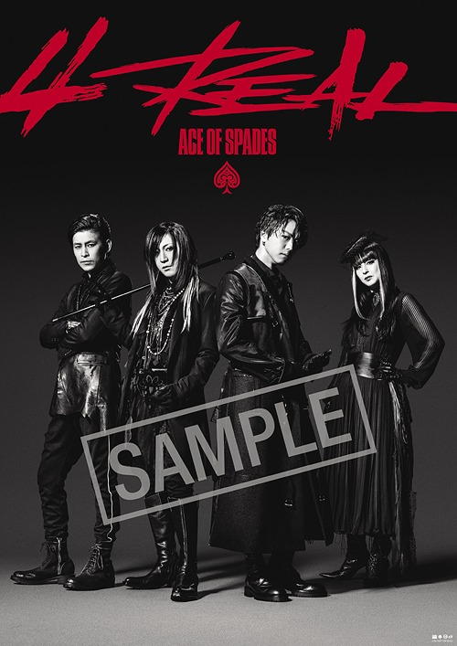 4REAL / ACE OF SPADES