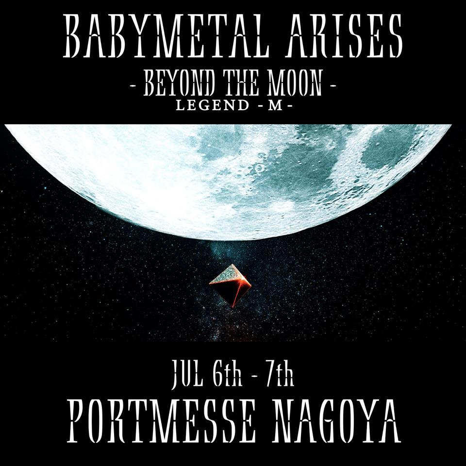 JRock247-BABYMETAL-2019-Fox-Day-announce-3